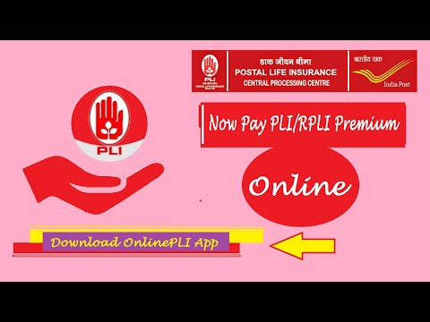 How To Pay PLI/RPLI Premiums Online Without Any Charge And Losing Time???