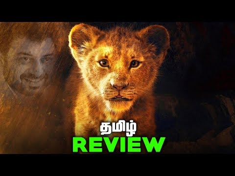 The Lion King Tamil Movie REVIEW (தமிழ்)