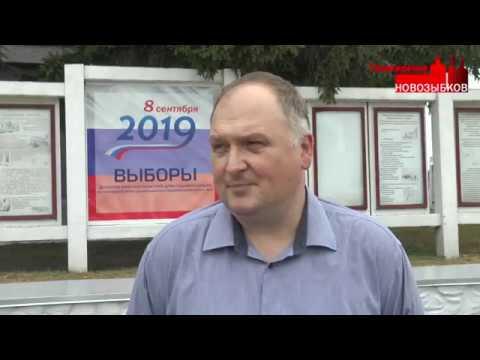 """Программа """"Новозыбков"""" 06.09.2019 г."""