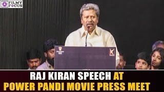 Raj Kiran Speech At Power Pandi Press Meet || Dhanush ||Filmy Focus