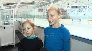 В Златоусте прошел мастер-класс по фигурному катанию от специалиста сборной России