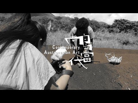 陳潔瑤《鏡頭後的文化劇情:影像拍攝的觀點呈現》