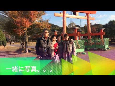 My first time,Hiroshima Japan