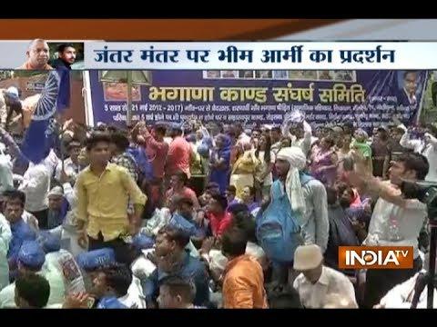 Saharanpur clash: Protests at Delhi's Jantar Mantar by Dalit organizations including Bhim Army