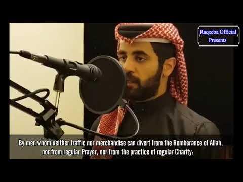 new-2018┇muhammad-taha-al-junaid┇beautiful-quran-recitation┇heart-touching-qirat-by-holy-quran