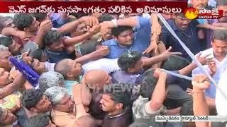 YSRCP Leader Kannababu Speech at Mummidivaram  || Sakshi TV