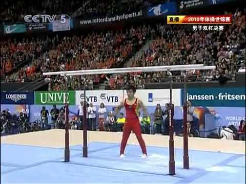 Men's PB Final [ FULL VERSION ] - The 2009, 2010 & 2011 Artistic Gymnastics World Championships