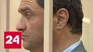 Смотреть видео Суд над Пирумовым и Колесниковым: задержанные с обвинением не согласны - Россия 24 онлайн