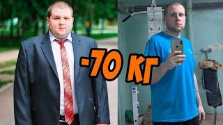 как бросить пить курить играть есть сладкое и похудеть на 70 кг
