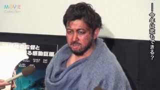 スギちゃん/『クラウド アトラス』公開記念イベント (作品紹介はこち...