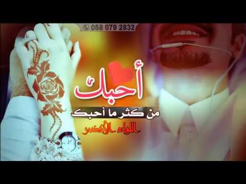 Omani balochi song with  Full Arabic Sound  Amazing music
