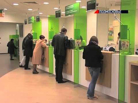 Сбербанк Санкт-Петербурга - отделения, адрес, телефон