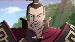 动画片三国演义 第13集 千里走单骑 高清