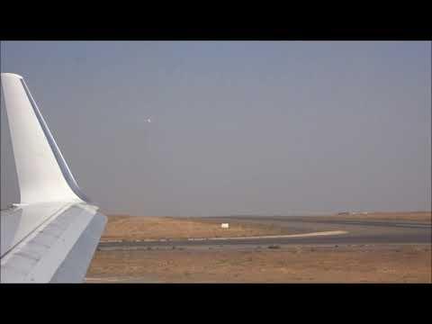 Boeing take off - Dakar (DKR) Senegal International Airport to Sal, Cap Verde
