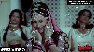 Honth Bhale Inkar Kare | Asha Bhosle | Bandie | Sh