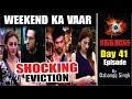 Bigg Boss 13 | SHOCKING EVICTION | Weekend Ka Vaar | Today Episode Highlight | Day 41 | 8 Nov 2019