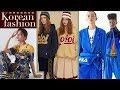 Korean Fashion Brands You Need To Know | Seoul Street Style