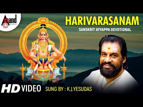 Harivarasanam | Ayyappa Devotional Video Song | Harivarasanam By K.J.Yesudas | Sanskrit