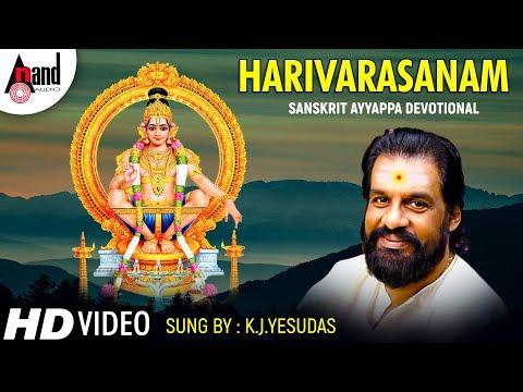 Harivarasanam | Ayyappa Devotional Video Song | Harivarasanam By K.Js | Sanskrit