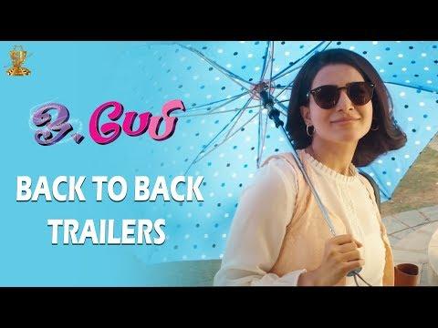 Oh Baby Tamil  Back To Back Trailers | Samantha Akkineni | Nandini Reddy | Naga Shaurya