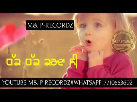 👉Sorry ji 😁Wrong 😁number 😋😋ਕਹਿਣਾ ਪਿਆਂ👈Song by Miss pooja for status by 🔔M&S RECORDZ 🔔 🙏🙏🙏