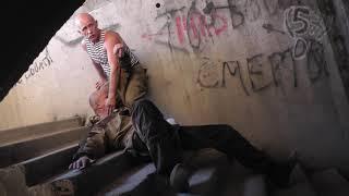 В. Н.Крючков.С.А.Про. Стріла. Самооборона на сходах.