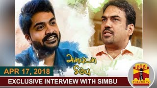(17/04/2018) அன்புடன் சிம்பு : Exclusive Interview with Actor Simbu | Cauvery Issue | Nadigar Sangam