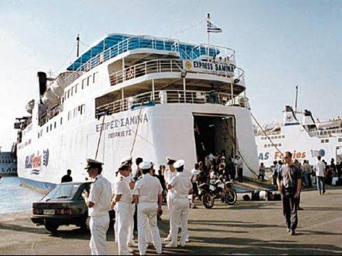Το ναυάγιο του Express Samina