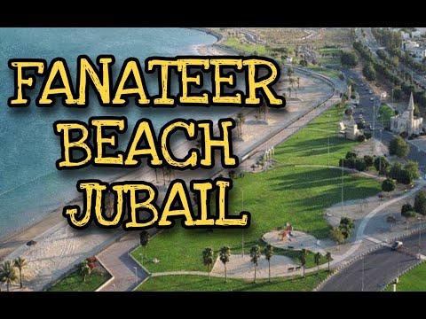 Fanateer Beach Jubail, Saudi Arabia