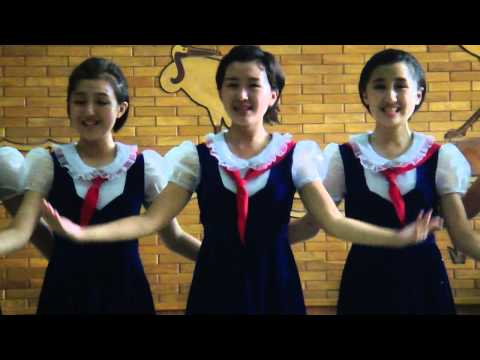 A Singing Performance At Mangyongdae Children's Palace In North Korea