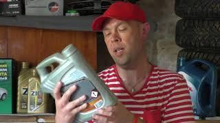 Какое масло лить в 126 двигатель Приоры?( чтобы качественно и недорого)