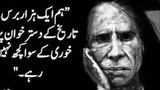 A TRIBUTE TO JAUN ELIA BY HAFSA NOOR