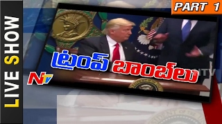 will donald trump s action on h1b visa effect indian employees    special discussion    part 1