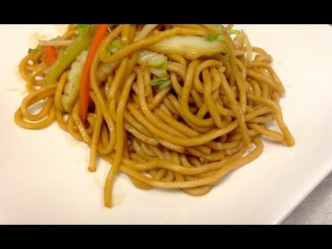 How to Make Vegetable Lo Mein