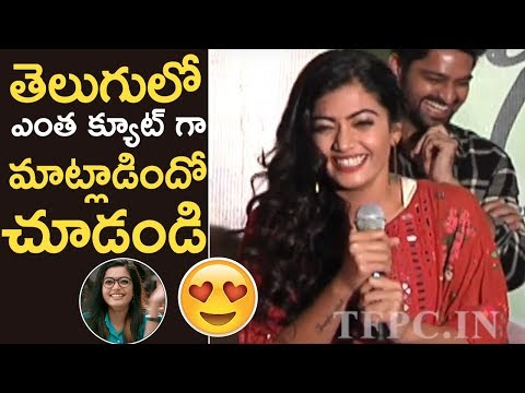 Kirik Party Fame Rashmika Super Cute Telugu Speech @ Chalo Movie Teaser Launch | TFPC