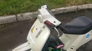 Honda Tact AF05