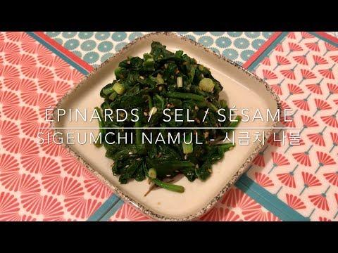 recette-vegan---epinards-au-sésame---sigeumchi-namul---sinach-side-dish---heylittlejean