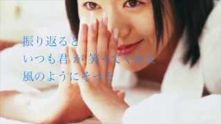 藤井フミヤさんの本格ソロ活動第1弾シングルで 200万枚を超える大ヒット...