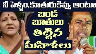 Womens fire on CM KCR , Kavitha, KTR for Batukamma saree's Scheme || 2day 2morrow
