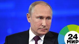 Потерянная записка от пожилой женщины: Путин рассказал, за что ему стыдно