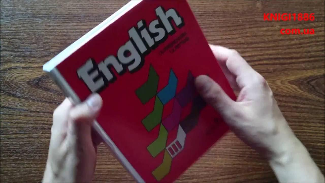 Unit 1 Section 3 Задание №57 - Английский язык