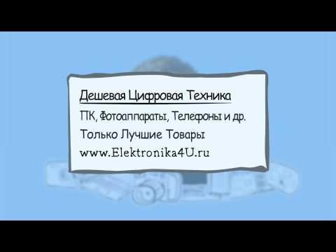 Новости города Темиртау — еТемиртау