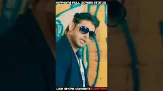 lock ya block // Haryanvi status // haryanavi 2019 // full screen