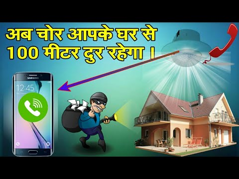 Best Home Security System 2018 Using Cell Phones And PIR Sensor