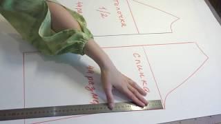 Как можно моделировать базовую выкройку джемпера с рукавом реглан