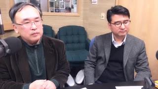 시애틀라디오한국의 실시간 정보데이트 (박상원, 조영훈  2월 7일)