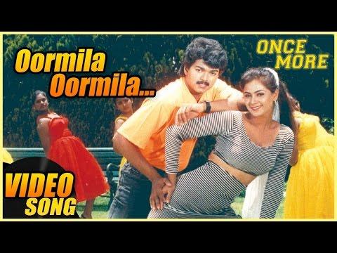 Oormila Oormila Video Song | Once More Tamil Movie Songs | Vijay | Simran | Deva | Music Master