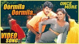 Oormila Oormila  Song | Once More Tamil Movie Songs | Vijay | Simran | Deva | Music Master