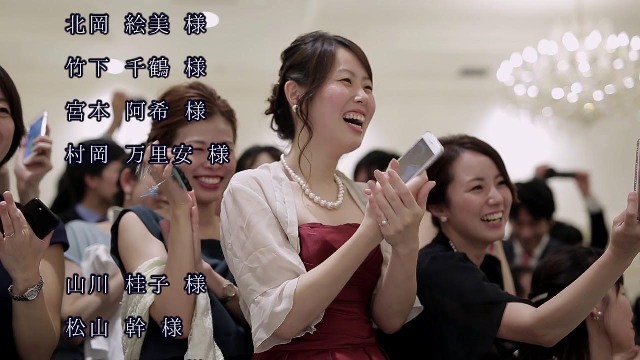 大阪 ロイヤルガーデン大阪 エンドロール 結婚式