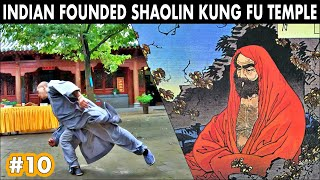 INDIAN WHO FOUNDED SHAOLIN KUNG FU TEMPLE - Bodhidharma